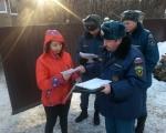 Работа профилактической группы по Кировскому району города Уфы