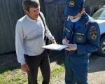 профилактический рейд в Калининском районе Уфы