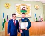 в муниципалитете состоялась церемония чествования лучших представителей различных профессий учреждений и предприятий столицы Башкортостана.