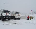 Республика Башкортостан участвует в комплексной тренировке